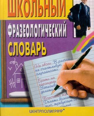 http://school-chehov3.ucoz.ru/90_121348.jpg