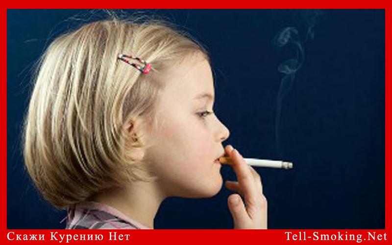 Пассивное курение опасно для маленьких девочек.
